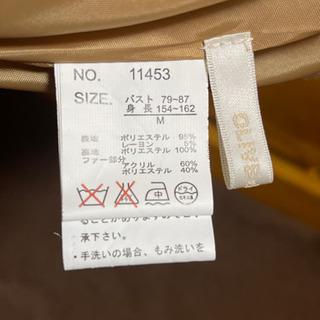 オリーブデオリーブ(OLIVE des OLIVE) ポンチョ風コート - 松山市