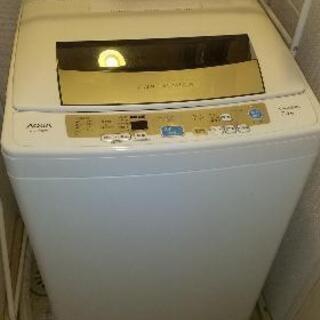 縦型洗濯機 0円