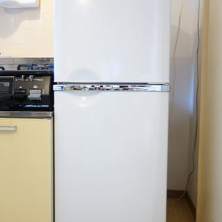 【取りに来られる方限定】三菱 2ドア冷蔵庫 136L  一人用 二人用