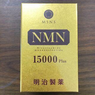 明治製薬 NMN 15000 Plus 90粒 NMN エ…