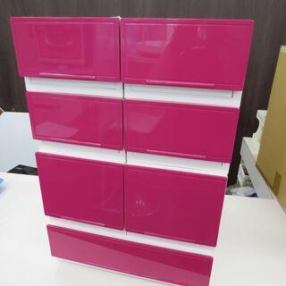 ■コレクトケース 収納ケース 7点セット ピンク
