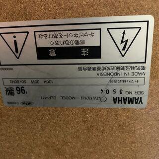 YAMAHA 電子ピアノ CLP-411 グラビノーバ 96年製 椅子 マット付 格安 配送OK 2F以上要相談 引き取り歓迎 - 楽器