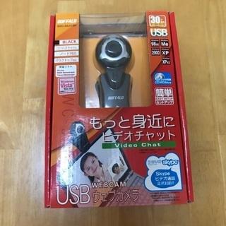 バッファローwebカメラ iBUFFALO BWC-30L01/BK