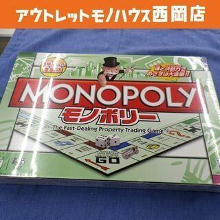新品 モノポリー 短縮ルール推奨版 ボードゲーム 札幌市 西岡店