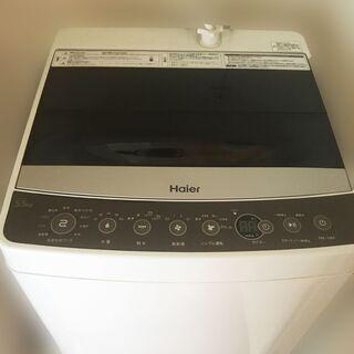 【ネット決済】2016年製Haier全自動洗濯機
