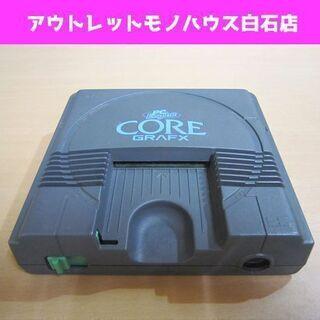 ジャンク PCエンジン CORE GRAFX PI-TG3 本体...