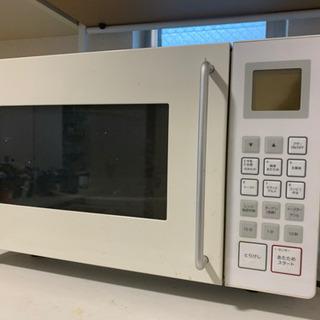 無印良品電子レンジ2007年製使用可能