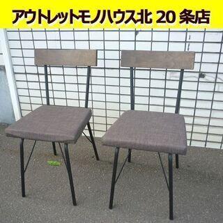 ☆ダイニングチェア 2脚セット Joycof ジョイコフ ファブ...