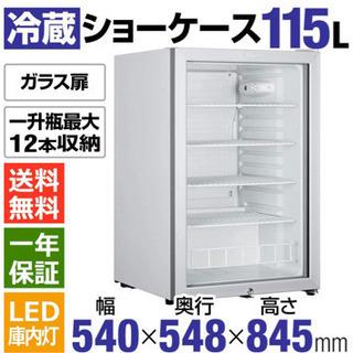 定価¥40.000程度 2019年製造 Hijiru 業務…