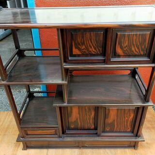 和茶棚 箪笥 幅90cm 収納 家具 引き戸 和室 木目