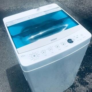 ♦️EJ356番Haier全自動電気洗濯機 【2019年製】