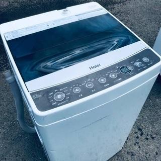 ♦️EJ358番 Haier全自動電気洗濯機 【2018年…