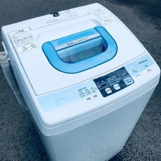 ♦️EJ359番HITACHI 全自動電気洗濯機 【201…