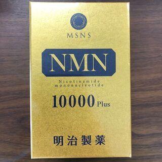 明治製薬 NMN 10000 Plus 60粒 NMN エヌエム...