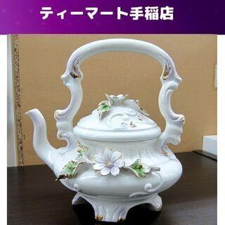 イタリア製 食器 ポット 陶器 花装飾 金彩 ハンドメイド IT...