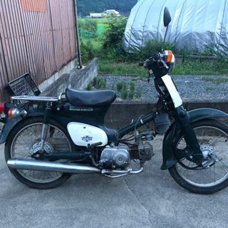 決まりました。スーパーカブ50 実働 岡山県北