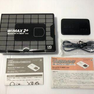 UQ WiMAX★WiMAX 2+★モバイルルーター★WX02★...