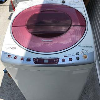 【直接引取歓迎】パナソニック 8kg洗濯機 NA-FS80…
