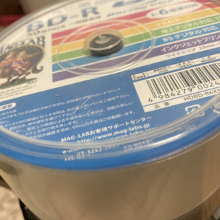 BD-R Blu-ray Disc