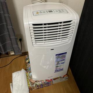 【ネット決済】移動式エアコン