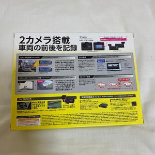 ドライブレゴーダー YUPITERU DRY-TW7500D