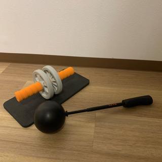 健康器具セット 腹筋ローラー& 肩たたき棒