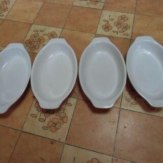 深型 グラタン皿 1~4枚(裏面:橙) お譲りします。*石川県*...