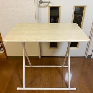 【ネット決済】折り畳み テーブル