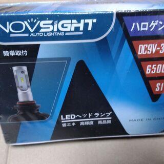 NOVSIGHT H1 LED ヘッドライト 未使用