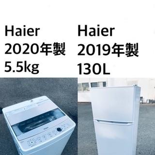 ★送料・設置無料★  高年式✨家電セット⭐️冷蔵庫・洗濯機 2点セット