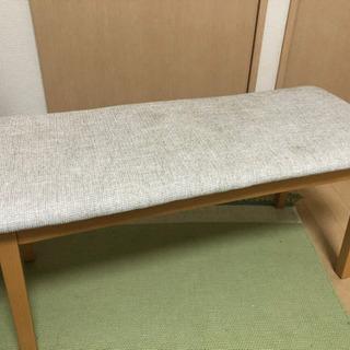 【ネット決済】ニトリ ダイニング ベンチ椅子