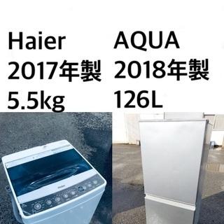 ★送料・設置無料★  高年式✨⭐️家電セット⭐️冷蔵庫・洗濯機 ...