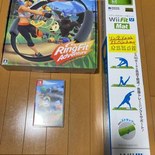 リングフィットアドベンチャー+Wii Fit U マット