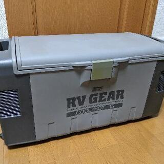 Panasonic 松下電工 RV GEAR 車載 冷蔵庫 保温...