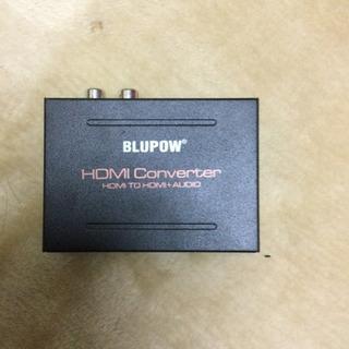 HDMI コンバーター