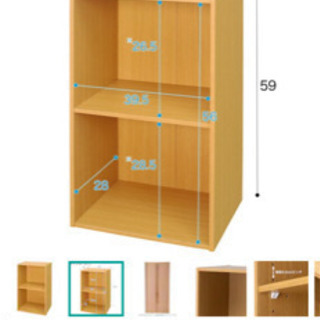 取引中‼️パイン材天板・ニトリカラーボックス2個セット