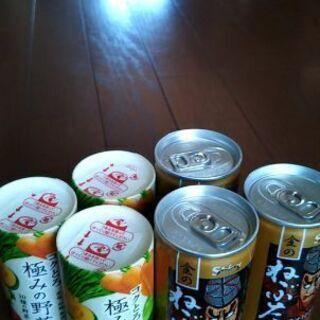 【ネット決済】CMで有名な野菜ジュースと青森で人気のリンゴジュー...