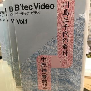 いろいろな帯結びVHSビデオ6本
