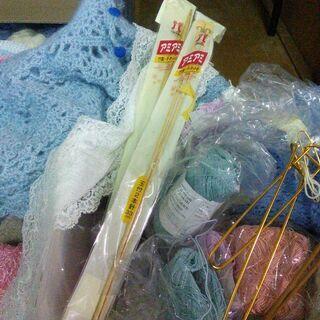 毛糸、ハギレ、素材などの小物類