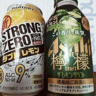 100円、チューハイレモン2本