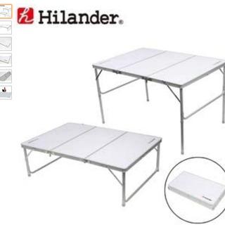 三つ折り キャンプテーブル ハイランダー アウトドア