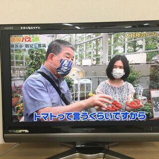 シャープ SHARP 32V型 ハイビジョン液晶テレビ ブルーレ...