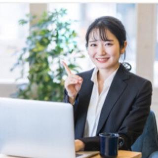 【未経験ok】営業事務 池袋駅近い 昇進チャンスもあり!