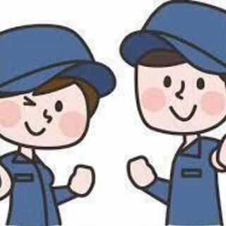 ◆夜勤固定◆高時給!!食品トレーの検査と箱詰め作業のモクモク作業...