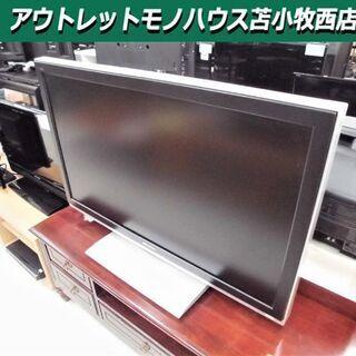液晶テレビ 32インチ 三菱 LCD-37MXW200 2…