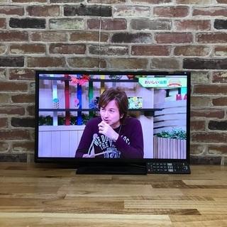 即日受渡❣️目に優しいブルーライトカット薄型LED29インチTV...