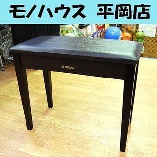 YAMAHA ピアノ椅子のみ 幅600×奥行295×高さ500㎜...