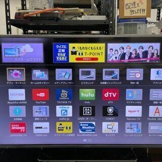 パナソニック 48型 TH-48AX700 4K対応TV・ネット...