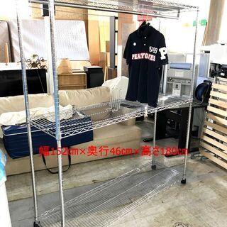 札幌近郊 送料無料 メタルラック スチールラック シェルフ…