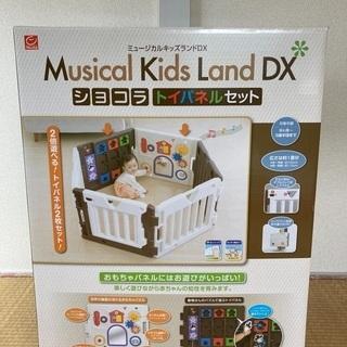 日本育児 ベビーサークル ミュージカルキッズランドDX